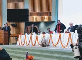 Noida Campus
